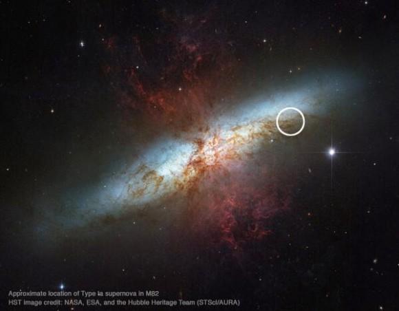 M82 आकाशगंगा का हब्बल दूरबीन से लिया चित्र