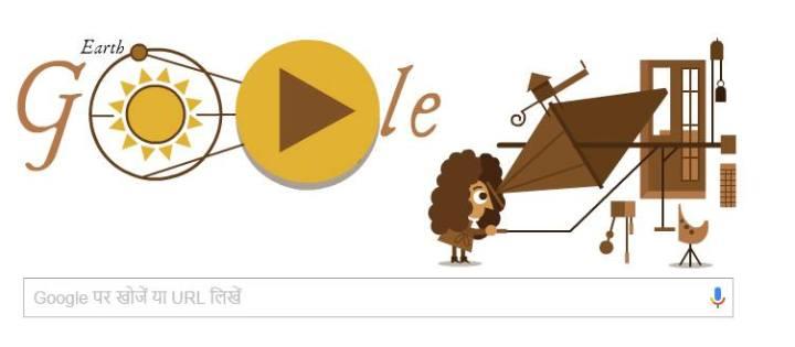 ओले रोमर के प्रकाशगति के मापन की 340 वी वर्षगांठ को समर्पित गूगल डूडल।