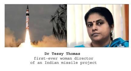 भारत की अग्निपुत्री – डॉ. टेस्सी थॉमस (Missile woman of India - Dr। Tessy Thomas )