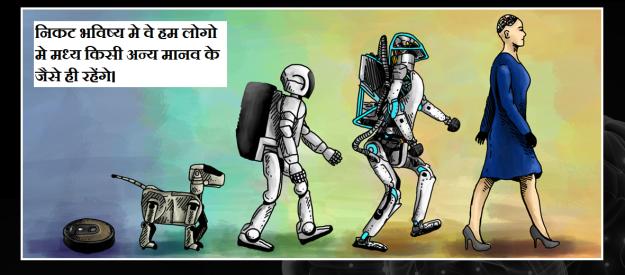 RoboticsEvolution13