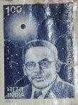 मेघनाद साहा के सम्मान में जारी डाक टिकट