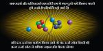 antimatter-energy02