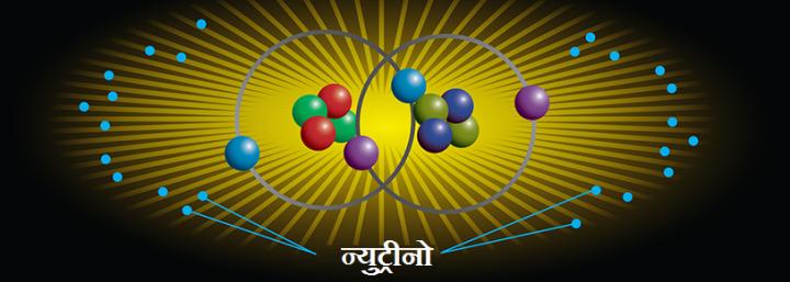 antimatter-energy06