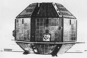 भारत का प्रथम उपग्रह आर्यभट