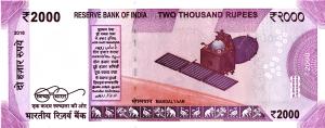 मंगलयान -भारत रूपये