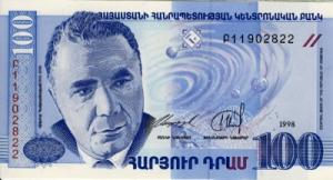विक्टर अम्बरट्सुमिअन(Viktor Ambartsumian) आर्मेनियन ड्रम