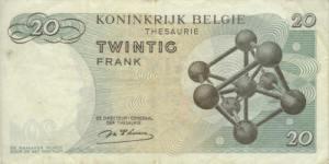 आटोमियम(लोहे का क्रिस्टल)(Atomium) बेल्जियन फ़्रेंक्स