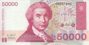 रुग्गेरो बास्चोविच(Ruggero Boscovich) क्रोएशिएन दीनार