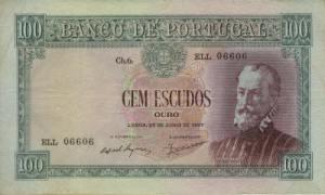 पेड्रो नुन्स( Pedro Nunes)पुर्तगाली एस्कुडो