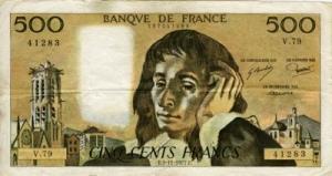 ब्लेज पास्कल( Blaise Pascal) फ़्रेंच फ़्रेंक्स