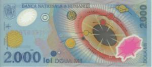 सूर्यग्रहण रोमानियन लेई