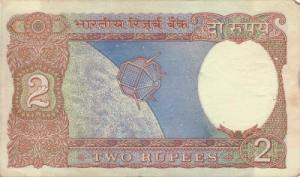आर्यभट भारतीय उपग्रह रूपये