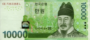 सेजांग महान(Sejong the Great) द कोरीयन वान