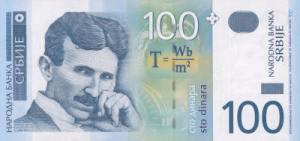 निकोला टेस्ला(Nikola Tesla) सर्बीयन दीनार