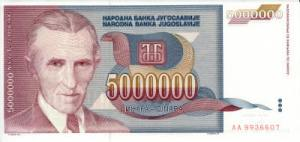 निकोला टेस्ला(Nikola Tesla) युगोल्स्लावियन दीनार